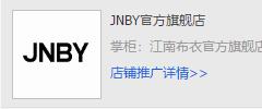 JNBY官方旗舰店